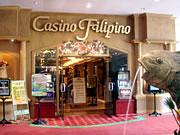 フィリピン セブ島の魅力ウォータフロントホテルにあるフィリピン政府公認カジノ
