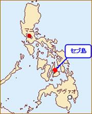 フィリピン セブ島の魅力セブ島の場所