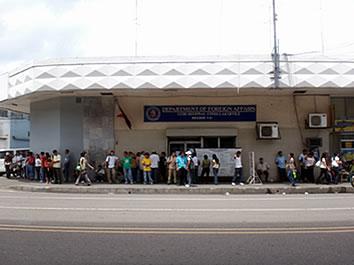 フィリピン セブ島の各書類手続きDEPARTMENT OF FOREIGN AFFAIRS
