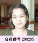 国際結婚相談所セブ・アイランド・クラブ女性会員200205